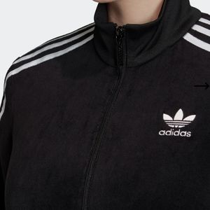 adidas Jackets & Coats - NWT ADIDAS TRACK JACKET J KOO COLAB